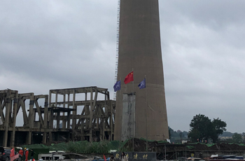 内江市白马火电厂烟囱爆破拆除振动检测