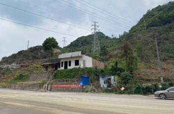 筠连县高铁新区基础设施建设爆破振动监测